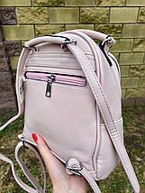 Рюкзак Michael Когѕ на блискавці пудровий жіночий, фото 3