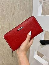 Жіночий шкіряний гаманець на блискавці Trend червоний КТ55, фото 3