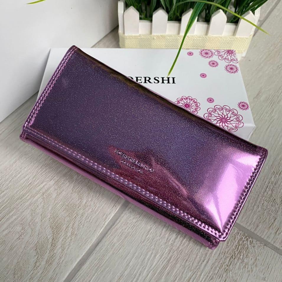 Жіночий гаманець на магнітах Shine рожевий ЖКШ17