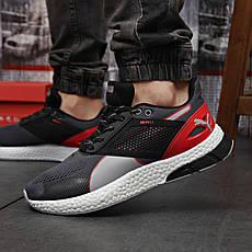 Кросівки чоловічі 18291, Puma Hybrid Astro Net Fit, темно-сірі, [ 42 43 44 45 ] р. 42-26,5 див.