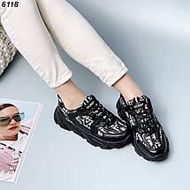 Крутые кроссовки для девушек 6118 (ВБ), фото 2