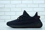 Чоловічі кросівки Adidas Yeezy Boost 350 в стилі адідас ізі буст РЕФЛЕКТИВ ШНУРКИ ЧОРНІ (Репліка ААА+), фото 2