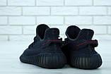 Чоловічі кросівки Adidas Yeezy Boost 350 в стилі адідас ізі буст РЕФЛЕКТИВ ШНУРКИ ЧОРНІ (Репліка ААА+), фото 3