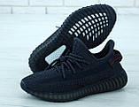 Чоловічі кросівки Adidas Yeezy Boost 350 в стилі адідас ізі буст РЕФЛЕКТИВ ШНУРКИ ЧОРНІ (Репліка ААА+), фото 5