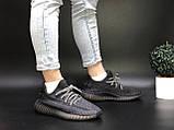 Чоловічі кросівки Adidas Yeezy Boost 350 в стилі адідас ізі буст РЕФЛЕКТИВ ШНУРКИ ЧОРНІ (Репліка ААА+), фото 7