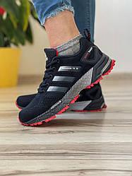 Кросівки жіночі 18572, Adidas Marathon Tr 26, темно-сині, [ 37 38 39 40 41 ] р. 37-24,0 див.