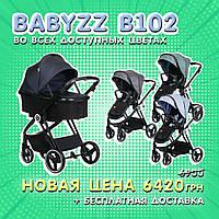 Коляска универсальная 2в1 BabyZz b102