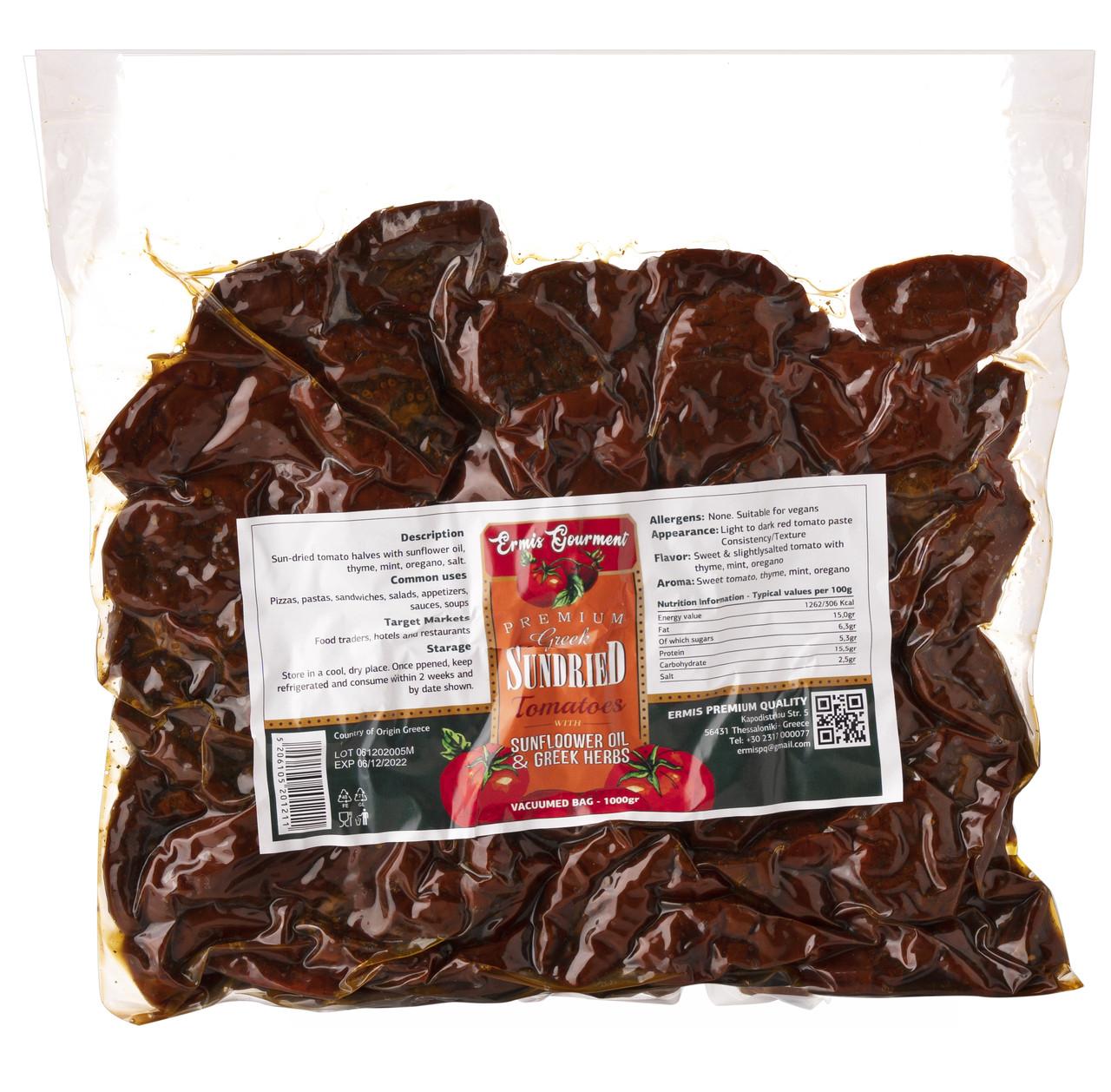 В'ялені томати, 250 грам