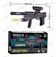 Детский Пневматический пистолет M4013-2 с лазерным прицелом, глушителем и фонариком Подарок сыну
