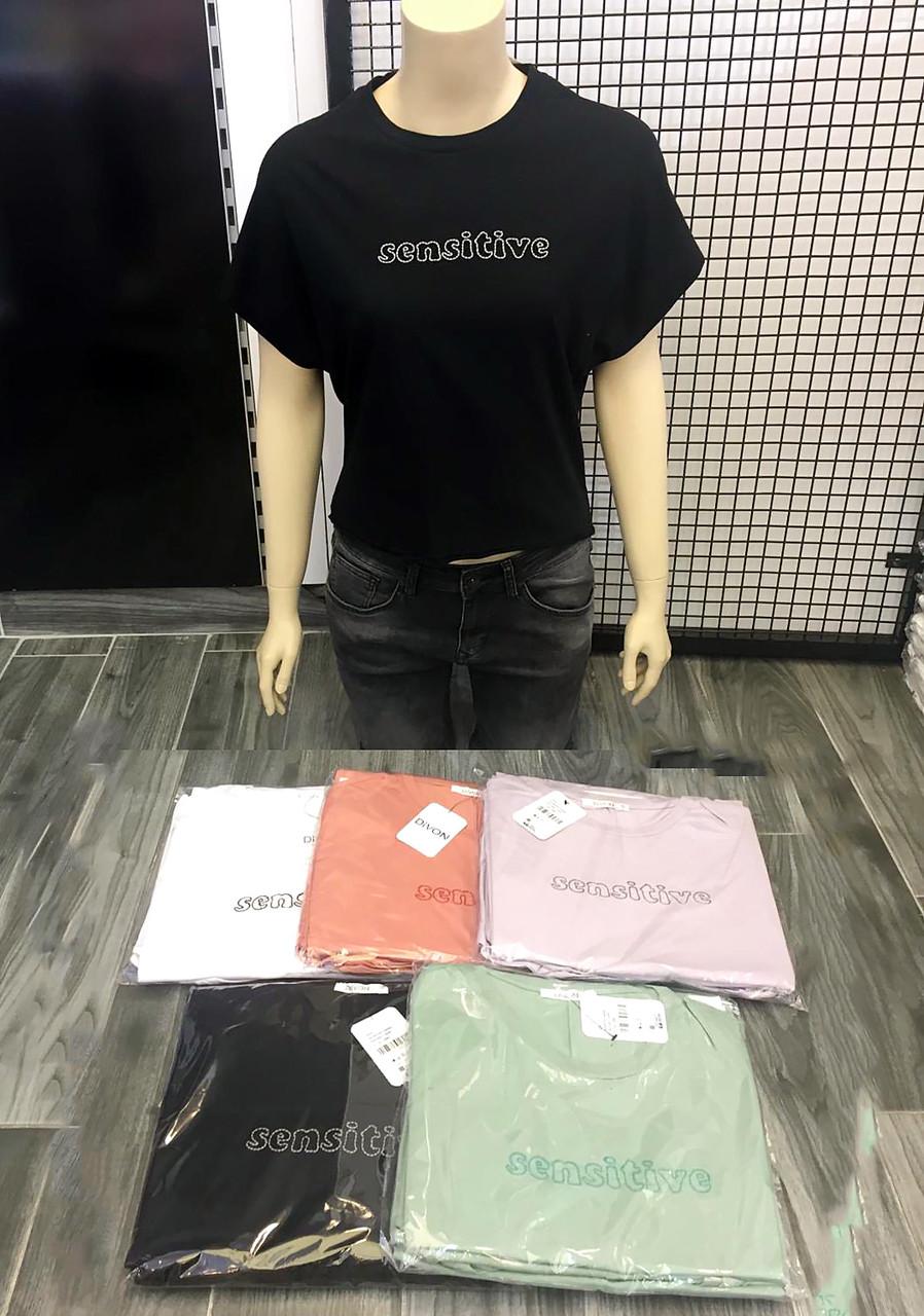 Базова жіноча футболка з написом 42-46 (в кольорах)