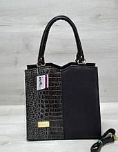 Каркасная женская сумка Aliri-317-05 черная с вставкой под кожу крокодила