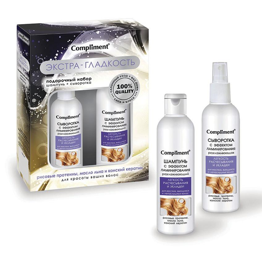 Экстра-гладкость шампунь для волос с эффектом ламинирования сыворотка для волос Compliment