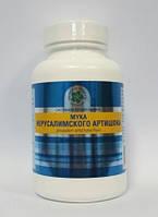 Мука Иерусалимского Артишока (Jerusalem Artichoke Flour) 60 капсул - Витамакс