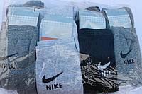Носки мужские ЖИТОМИР, теплые, размер 41-45, 36-40 / купить мужские носки оптом оптом