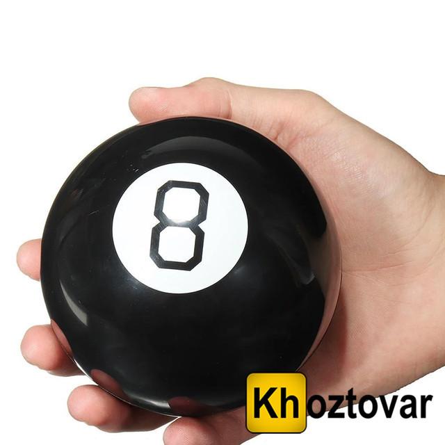 Магический шар предсказатель Magic Ball №8