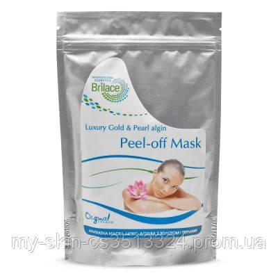 Альгинатная маска для лица с золотом и жемчугом Luxury Gold&Pearl algin peel-off mask 150 gr