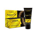Крем для лица + крем сыворотка для рук и ногтей + эликсир Argan Oil  Compliment, фото 5