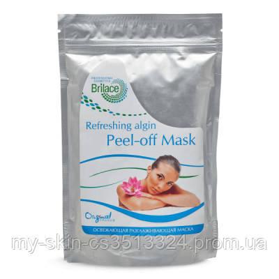Альгінатна освіжаюча маска для обличчя Refreshing algin peel-off mask 150 gr
