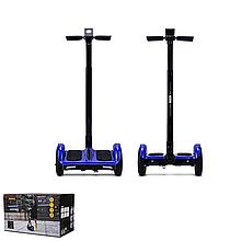 Гироскутер Remax Lethen self-balancecar RT-BC01 Blue