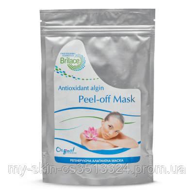 Альгінатна відновлююча маска для обличчя Antioxidant algin peel-off mask 150 gr