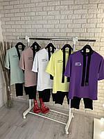 Стильный женский летний костюм велосипедки и футболка размеры S ,M ,L