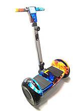 Гироскутер з ручкою A8 Smart Balance Elite Lux 10'5 дюймів з аудіосистемою Bluetooth вогонь і лід