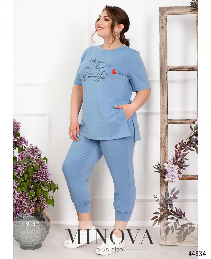 Легкий женский спортивный костюм  футболка и штаны большие размеры 50-52 54-56 58-60 62-64 66-68