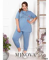 Легкий женский спортивный костюм  футболка и штаны большие размеры 50-52 54-56 58-60 62-64 66-68, фото 2