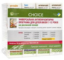 Универсальная антипаразитарная программа для детей возрастом 7-12 лет Сhoice пр-ва Украина, 57 бал./ сh - 004