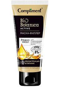 Маска-филлер для поврежденных и секущихся волос 7 масел реконструкция и питание Compliment 200 мл.
