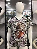 Женская турецкая  футболка с открытыми плечами большого размера 52-56, SV 2102