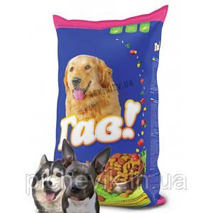 ГАВ полнорационный  сухой корм для собак с мясным ассорти.Вес:10 кг