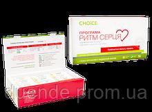 Программа Ритм сердца Сhoice пр-ва Украина, 95,5 бб / сh - 005