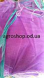 Сетка для винограда от ос, пчел и др. 50шт. на 2кг, фото 4
