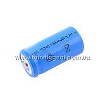 Аккумулятор(аккумулятор для фонаря) 16340-1300mAh, синий