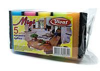 """Губка для миття посуду кухонні Vivat """"Міді"""" (80×55×28 мм) 5 шт/уп + Відеоогляд"""