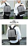 Городские Рюкзак-USB с барсетка 3в1 Туристический спортивный рюкзак и портфели школьные Для мужчин и женщин, фото 2