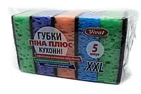 """Губка для миття посуду кухонні Vivat """"Максі крупнопористая піна+"""" (100×70×35 мм) 5 шт/уп + Відеоогляд"""