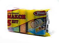 """Губка для миття посуду кухонні Vivat """"Максі"""" (87×58×30 мм) 5 шт/уп + Відеоогляд"""