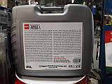 Синтетическое моторное масло ENEOS Premium 10W-40, 20л, фото 2