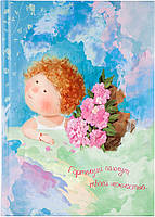 Щоденник недат Агенда Графо (2015-18) GP-Гортензии