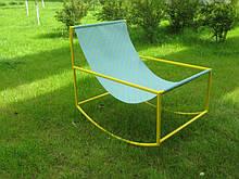Кресло Шезлонг CRUZO металл Желтый / Голубой  (kr0001)