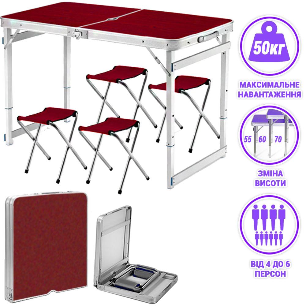 Туристичний розкладний стіл для пікніка зі стільцями туристичний набір у валізі посилений складаний стіл і