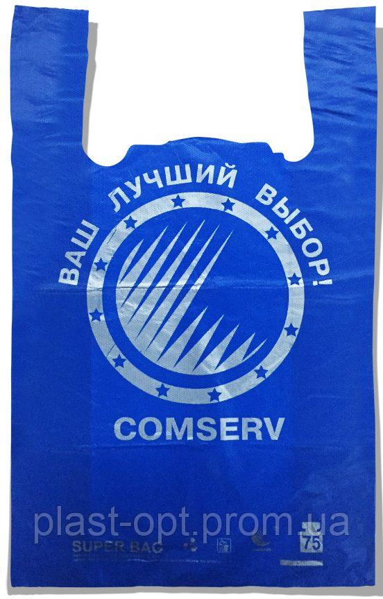 BMW Comserv 43*75 75кг синя 100шт/уп