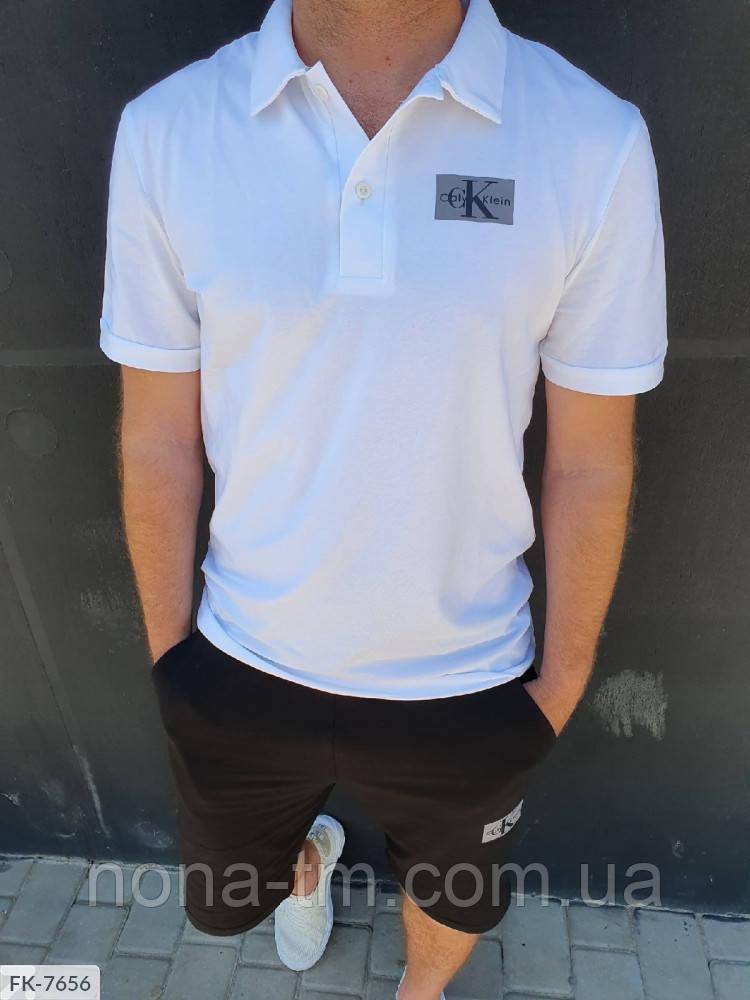 Чоловічий костюм двійка річний футболка і шорти