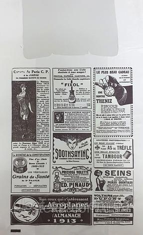 Газета біла велика 40*60 100шт/уп, фото 2