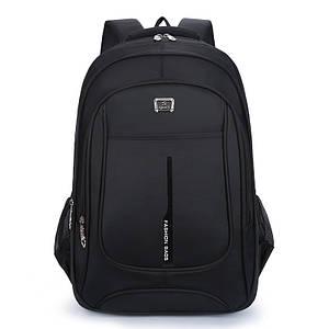 50*32-Городские Рюкзак Туристический спортивный Новый мужской компьютерный рюкзак студенческая школьная сумка