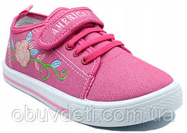 Джинсові кеди дитячі для дівчинки comfort-baby 33р. - 20,5 см