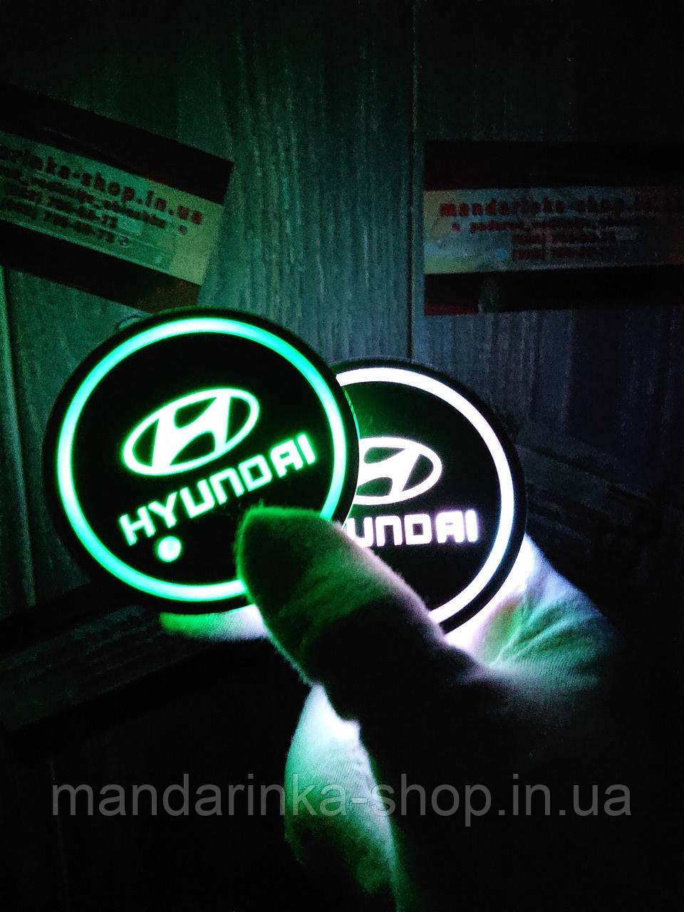 Подсветка подстаканника с логотипом автомобиля HYUNDAI