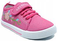 Джинсові кеди дитячі для дівчинки comfort-baby 33р. - 20,5 см, фото 1
